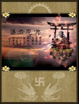 kanjis.jpg