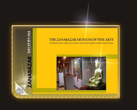 zanabazarmuseum